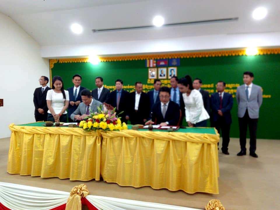 Lễ ký hợp đồng Gói thầu CP1, Cải tạo nâng cấp Quốc lộ 5 - Campuchia.